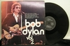 Bob Dylan: The Little White Wonder, Vol. 2 (VG/VG-)